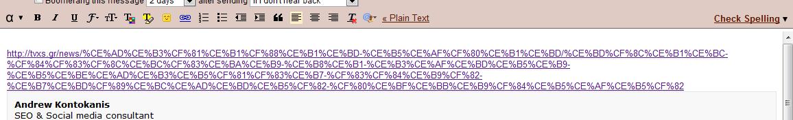 Greek url in gmail